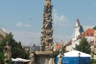 г.Кошице - второй крупный город Словакии
