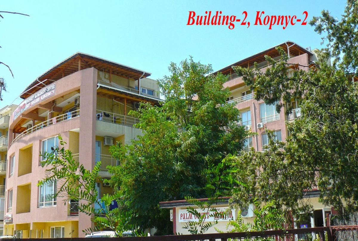20 - Детский  и молодежный отдых в  Болгарии